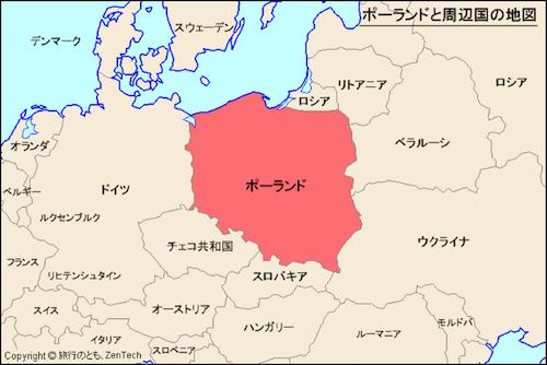 ヨーロッパの親日国~ポーランド...