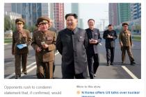 北朝鮮 水爆実験で警鐘  アルジャジーラ