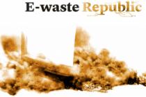 イーウェイスト 電化製品廃棄物1 アルジャジーラ