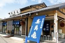 SAKE Brewery  Jumangame  KamedaShuzo  KAMOGAWA-CITY CHIBA