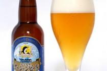 地酒地ビール紹介・まとめ:寒菊銘醸 九十九里オーシャンビール ピルスナー(地ビール)
