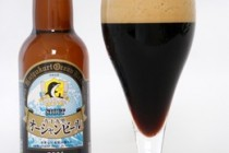 地酒地ビール紹介・まとめ:寒菊銘醸 九十九里オーシャンビール スタウト(地ビール)