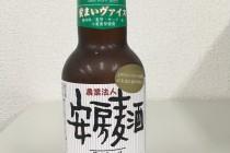 地酒地ビール紹介・まとめ:安房麦酒 安房ビール 蛍まいヴァイス(地ビール)
