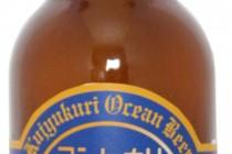 地酒地ビール紹介・まとめ:寒菊銘醸 九十九里オーシャンビール コシヒカリライスエール(地ビール)