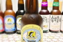 千葉の地ビールが美味しい!おすすめ地ビール紹介④