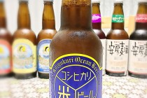 千葉の地ビールが美味しい!おすすめ地ビール紹介⑧