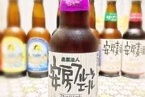 千葉の地ビールが美味しい!おすすめ地ビール紹介②