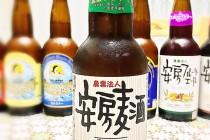 千葉の地ビールが美味しい!おすすめ地ビール紹介⑥