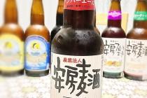 千葉の地ビールが美味しい!おすすめ地ビール紹介⑦