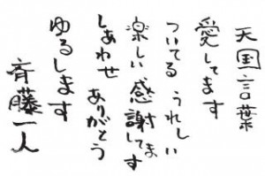 ntengokukotoba2