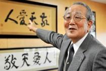 新元号 令和 日本の持っている利他の心