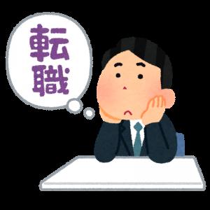 http://www.g-rexjapan.co.jp/ishikawahironobu/wp-content/uploads/2016/10/fukidashi_tensyoku_man-300x300.png