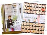 takamitsu-honda-nikkei-design-magazine