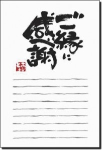 kizuna0011