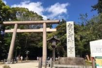 鹿島神宮 巡礼記