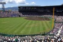 夏の甲子園 高校野球にはドラマがある