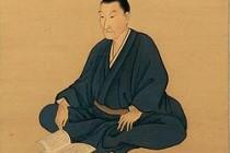偉人の仕事術 吉田松陰 教育は立志にあり