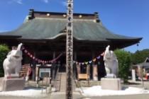 長福寿寺 斉藤一人さん寄進の石象がいます
