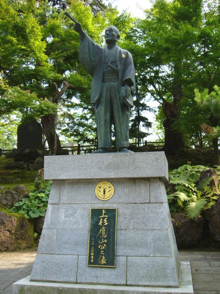 uesugi-yozan_statue