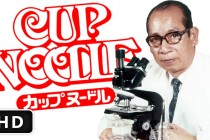 NHK 連続テレビ小説 まんぷく 安藤百福の名言 明確な目標が出来れば後は執念だ。
