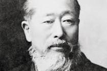 安田善次郎 近代金融の祖