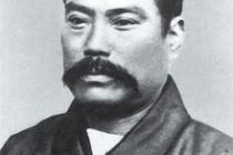 岩崎弥太郎 三菱の創業者
