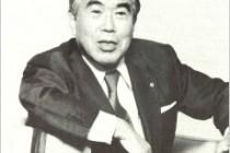 丸田芳郎 花王 中興の祖