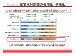%e8%bf%bd%e5%ae%a2%e3%82%ad%e3%83%a3%e3%83%97%e3%82%b7%e3%83%a7%e3%83%b3%ef%bc%94