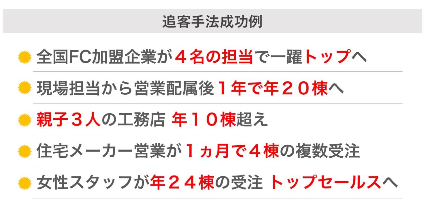 tsuikyaku01