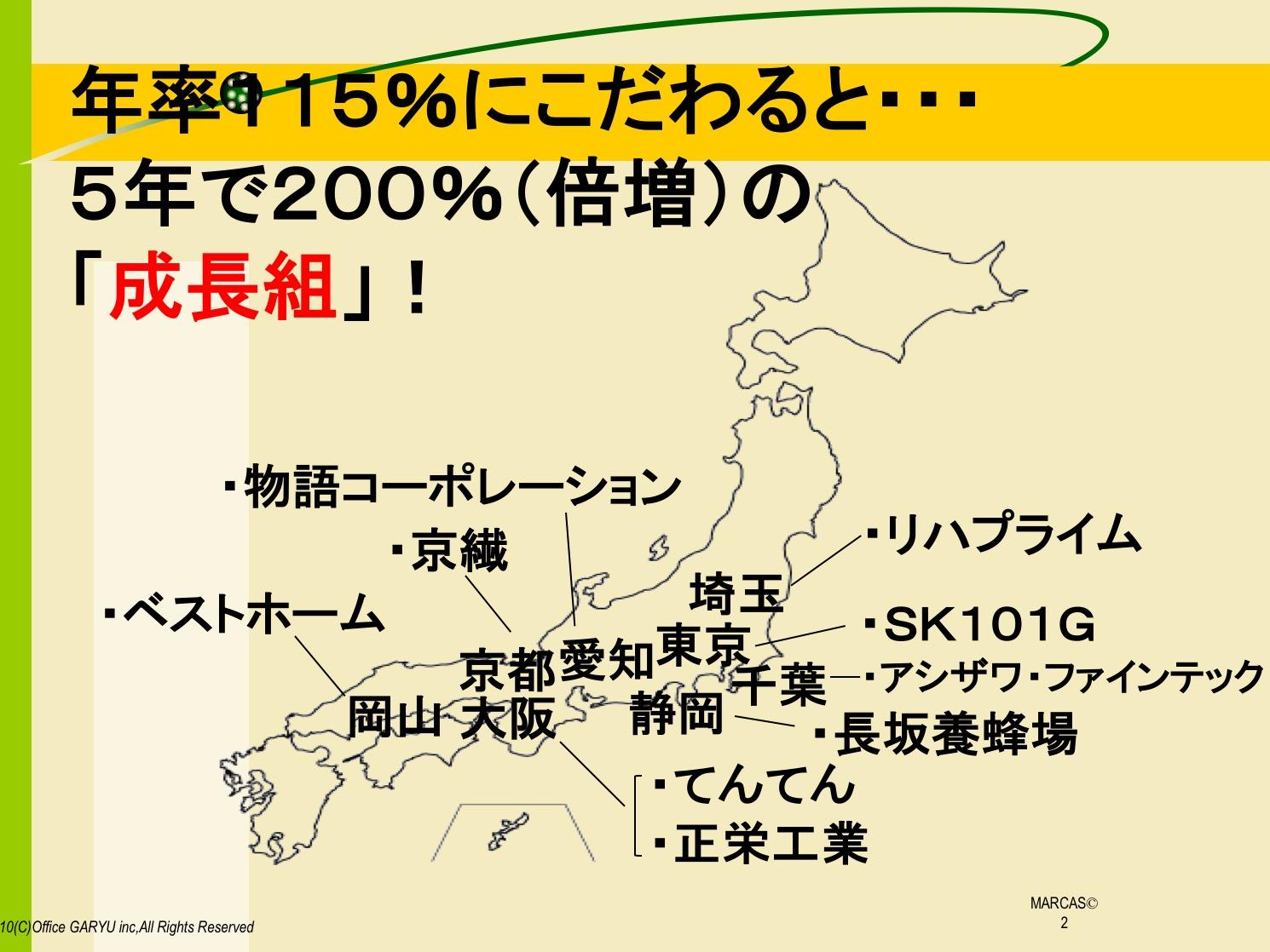 %e3%82%b9%e3%83%a9%e3%82%a4%e3%83%8903