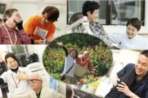 日本企業のコミュニケーション