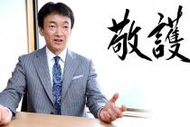 日本一社員が辞めない会社 リハプライム