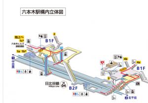 FireShot Capture 1 - 六本木駅 構内図|東京メトロ - http___www.tokyometro.jp_station_roppongi_yardmap_