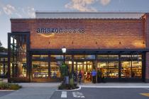 ついに現れたAmazonのリアル店舗 〜黒船がまた日本にやってくる?〜