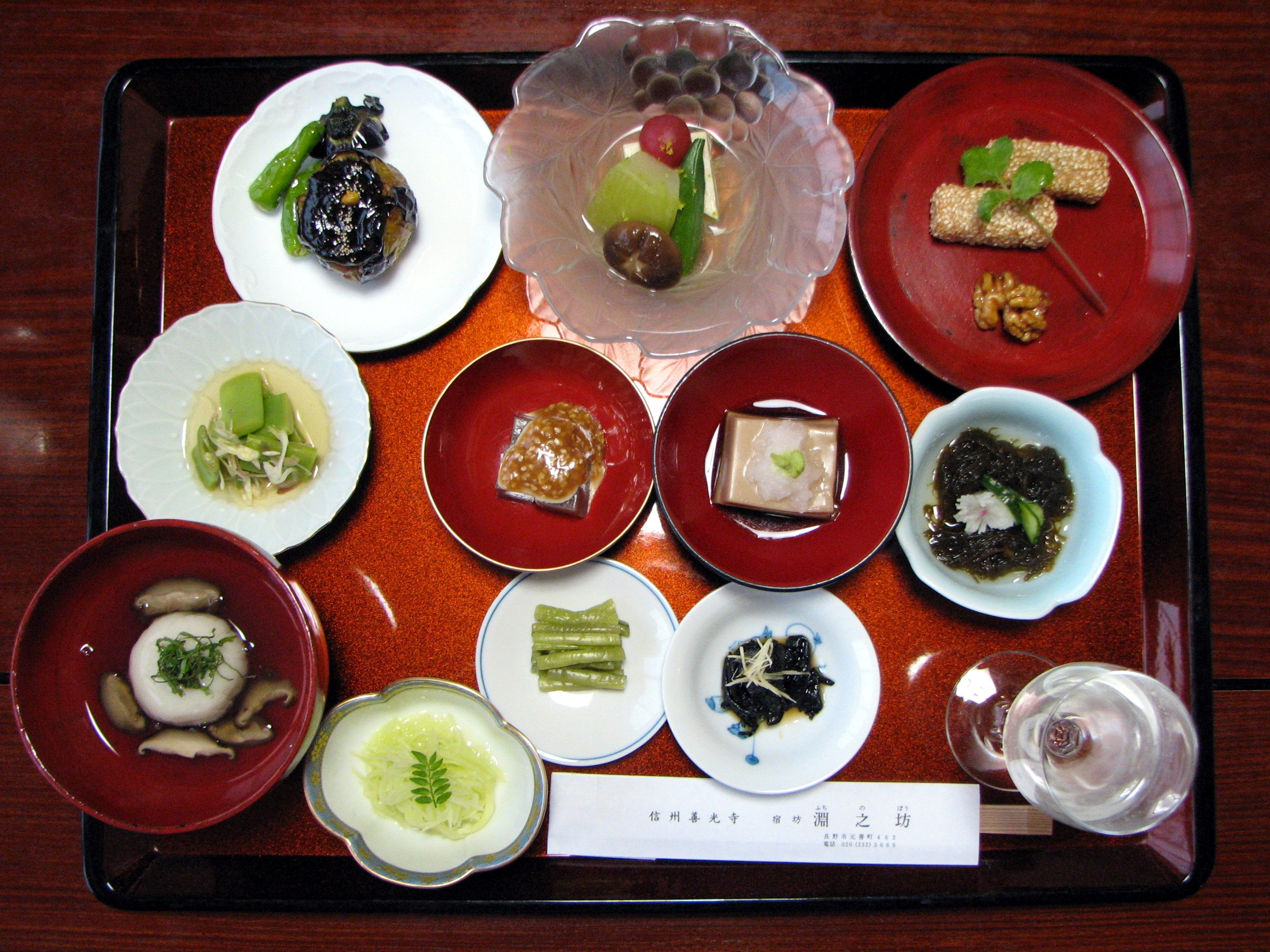 Japanese_temple_vegetarian_dinner