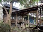 FireShot Capture 126 -  - http___www.city.ogori.fukuoka.jp_files_5614_7252_5708_KohoH2809_02ol.pdf