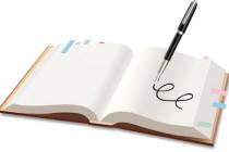 電子書籍の機能を学びに活かす