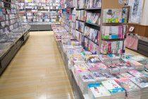 アマゾンが仕掛ける日本の出版流通の変革