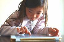 教育現場で進むデジタル化