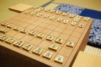 現代文化のルーツを探る㊲ 将棋