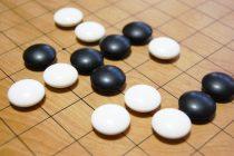 現代文化のルーツを探る㊳ 囲碁