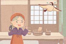 舌切り雀のおじいさんとおばあさんが乗り越えた試練とは?